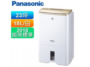 Panasonic國際牌18公升ECONAVI空氣清淨除濕機 F-Y36EX