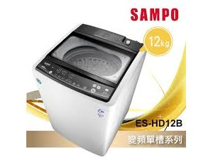 第2項次聲寶SAMPO ES-HD12B