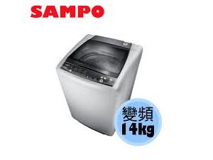 第3項次聲寶SAMPO ES-HD14B